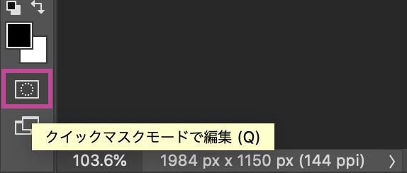 オブジェクト選択ツール_demo04