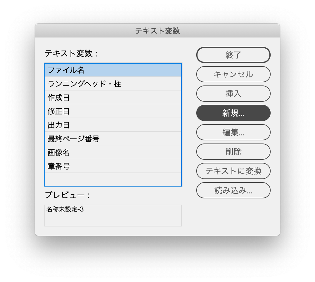 テキスト変数 _demo