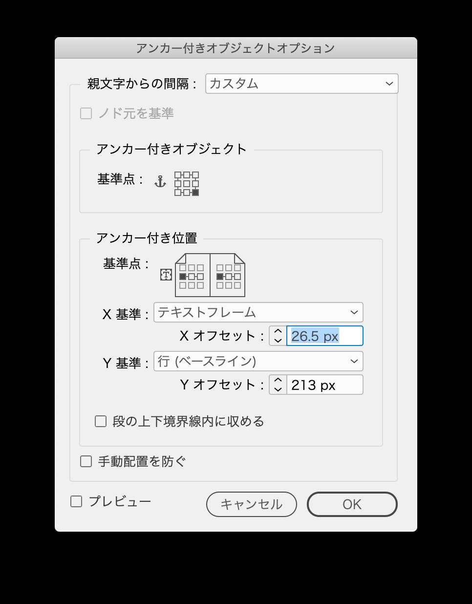 anker_object_demo-3