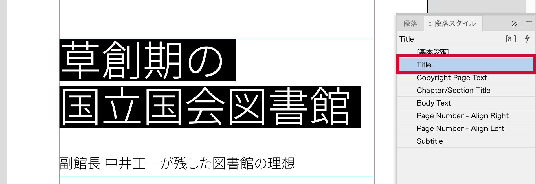 テキスト変数 _demo01
