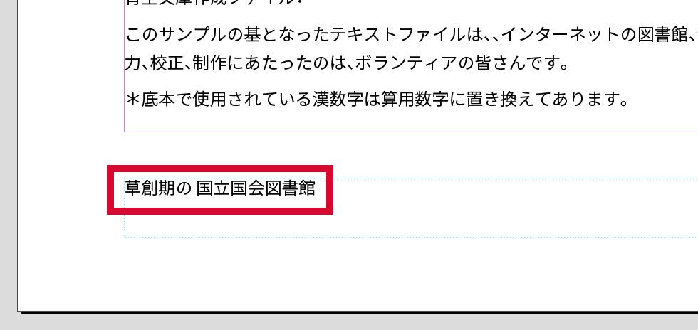 テキスト変数 _demo06