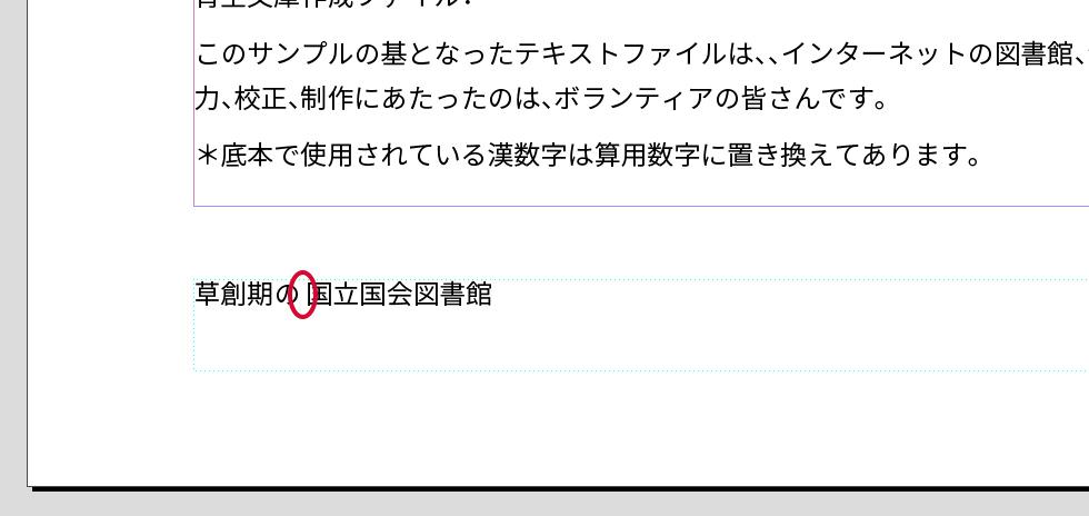 テキスト変数 _demo07