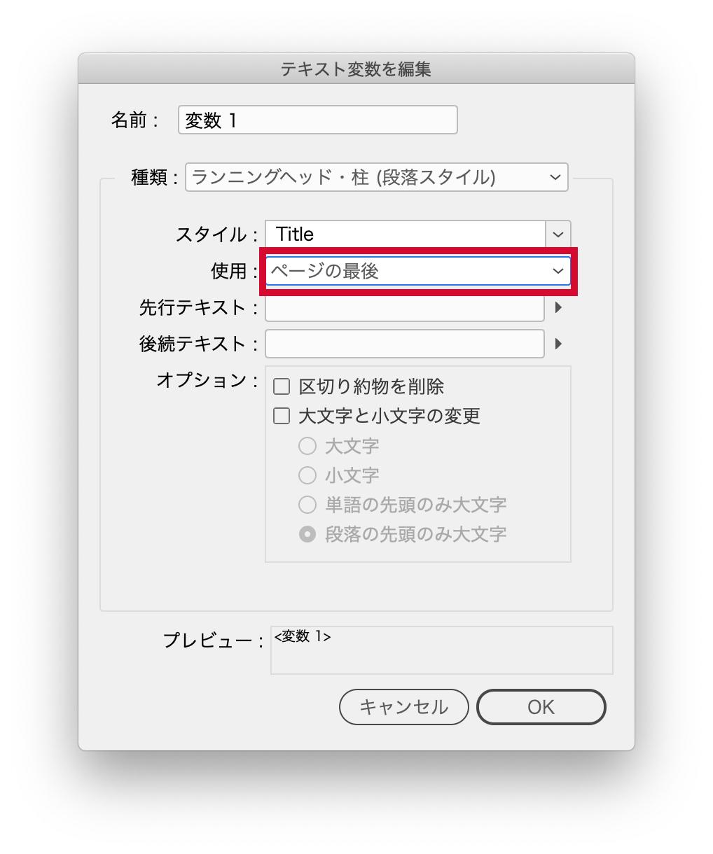 テキスト変数 _demo10