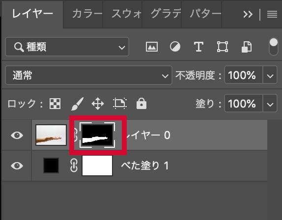 ps-filter-maximum-minimum_demo01